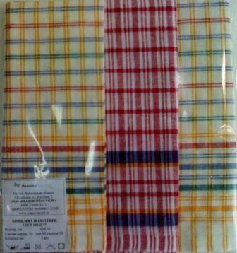 Комплект полотенец 50*70 Клетка Полулен