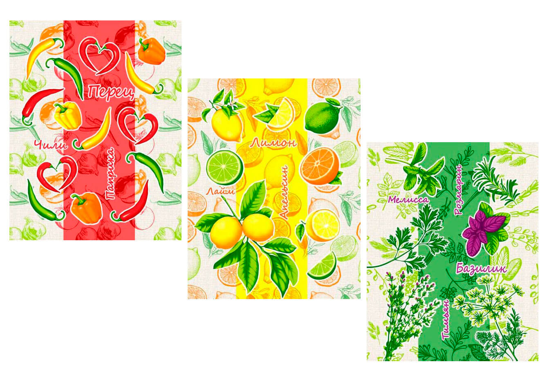 Комплект вафельных полотенец 48*60 см, 3 штуки (Витамины)