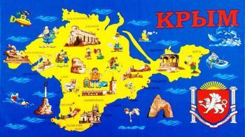 Полотенце вафельное пляжное 80*150 см (Карта Крыма)