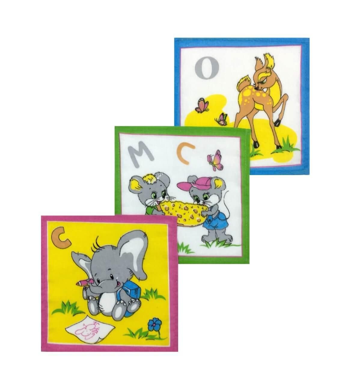 Комплект детских носовых платков 18*18см, 10 шт., Шуйский ситец (Веселая азбука)