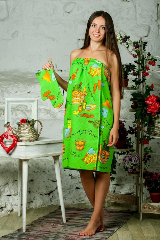 Комплект для сауны женский, 2 предмета, вафельная ткань (Пар костей не ломит, зеленый)