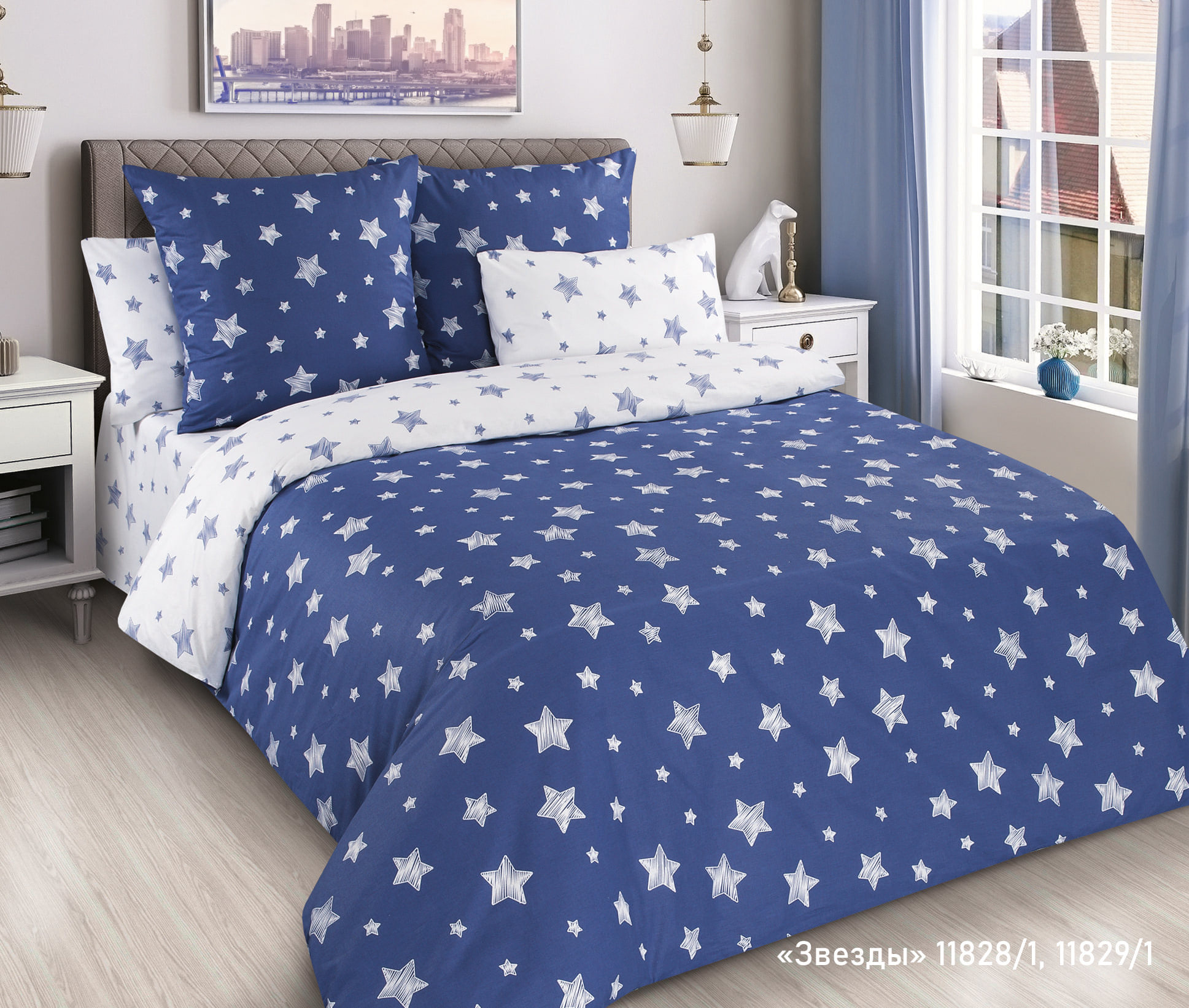 komplekt-postelnogo-belya-evrostandart-poplin-zvezdy