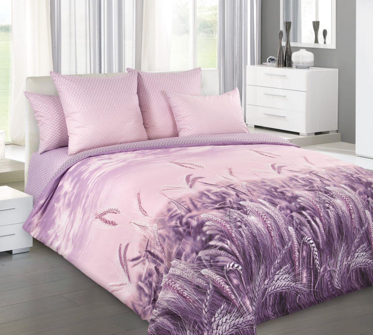 Комплект постельного белья 1,5-спальный, перкаль (Утренние лучи, розовый)