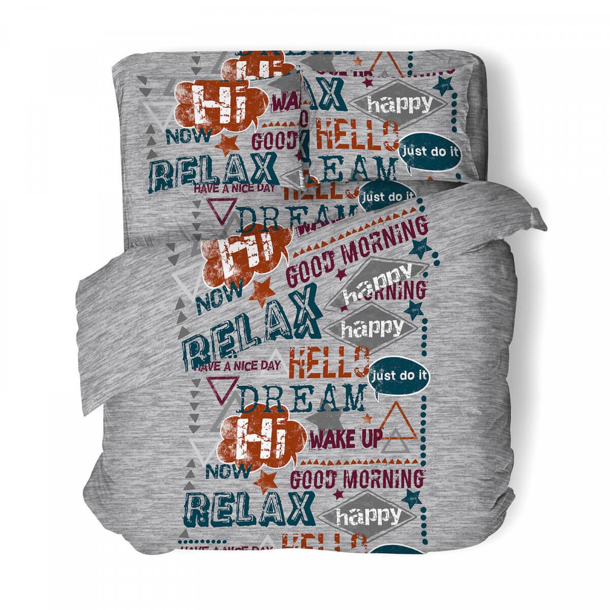 """Комплект постельного белья 1,5-спальный, бязь """"Комфорт"""", детская расцветка (Шрифт, серый)"""