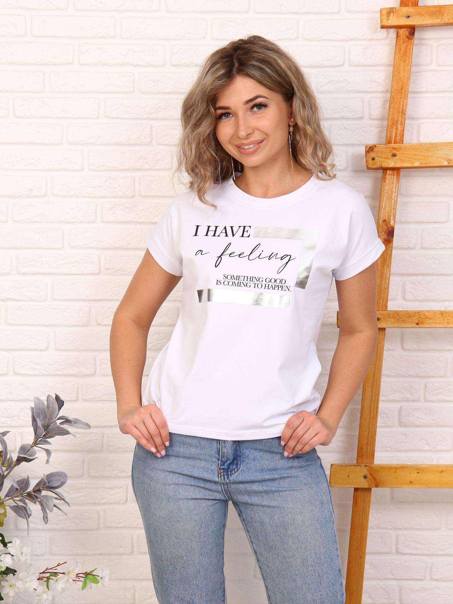 Футболка женская, модель 167, трикотаж (Мечта, белый)