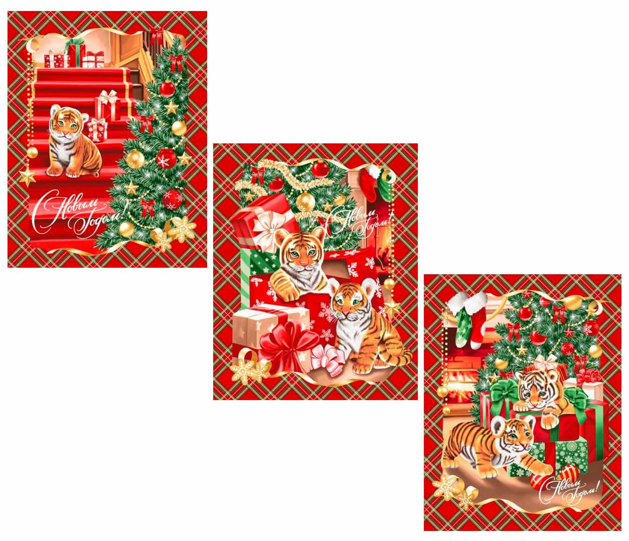 Комплект вафельных полотенец 48*60 см, 3 штуки (Фаворит года, красный)