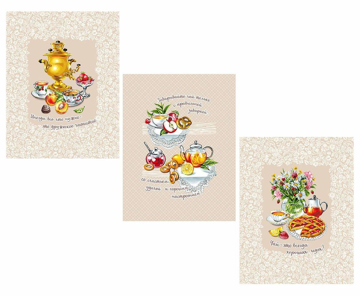 Комплект вафельных полотенец 48*60 см, 3 штуки (Дружеское чаепитие)