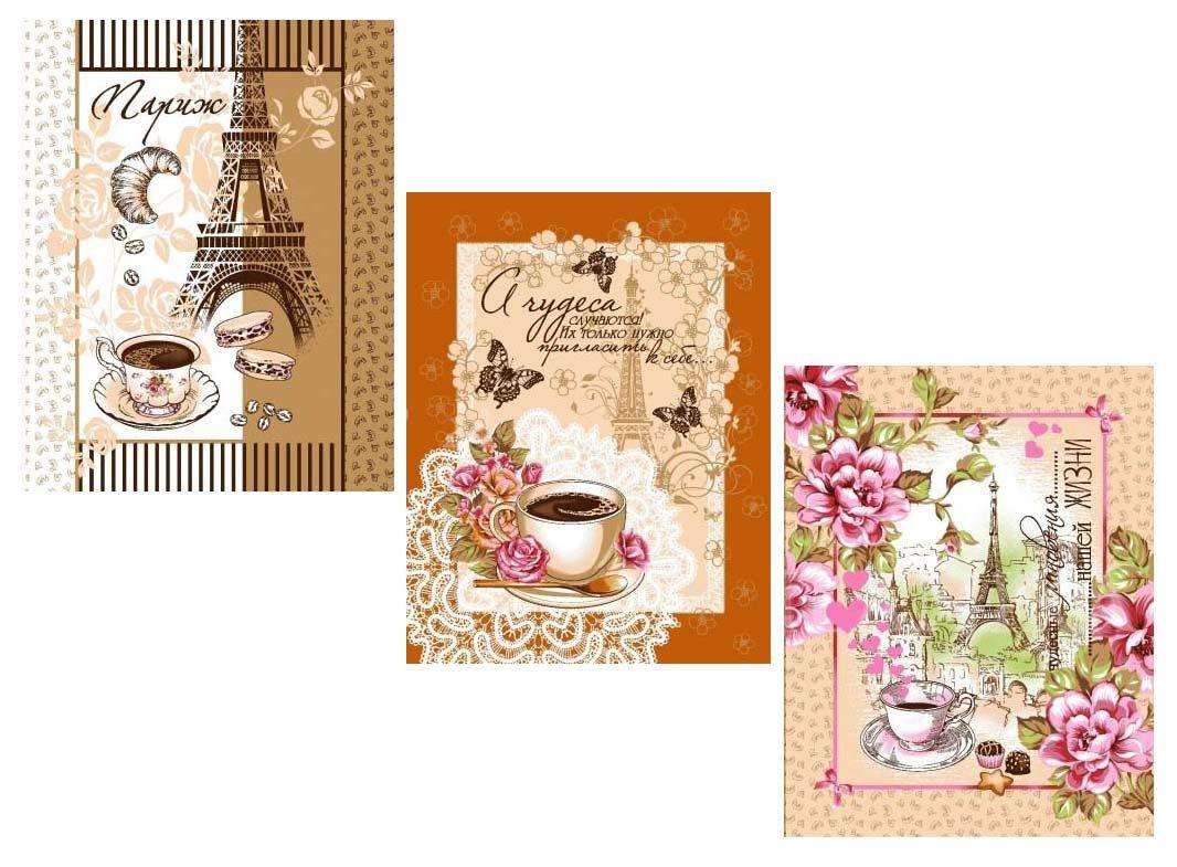 Комплект вафельных полотенец 48*60 см, 3 штуки (Париж-кофе)