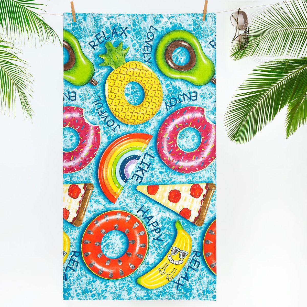 Полотенце вафельное пляжное 100*150 см (Релакс)